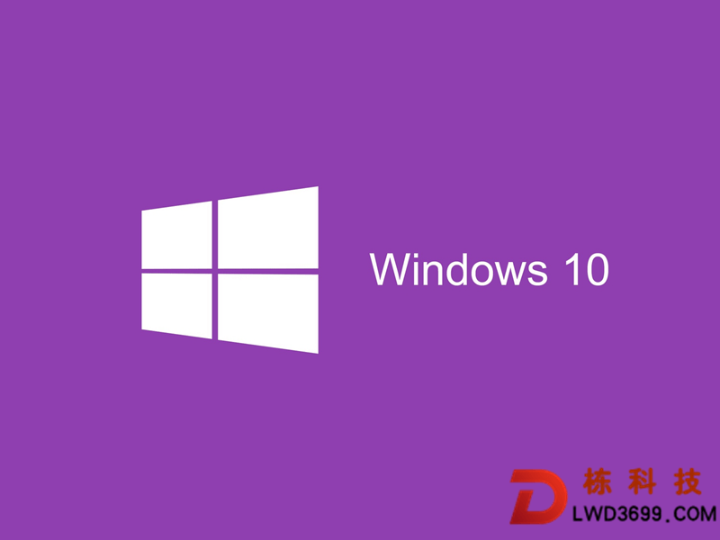 Windows 10新版本名字疑曝光:春季创作者更新